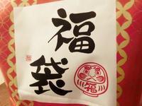 わくわく感 - 福岡・警固のハンドメイドビーズアクセサリー リナ工房