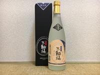 (大阪)三輪福 純米酒 / Miwafuku Jummai - Macと日本酒とGISのブログ