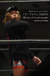 カメラが恋する新日本プロレス:プロレス撮影におけるプロカメラマンの機材スペック。NEW YEAR DASH !! – 東京・後楽園ホールの内藤哲也 #njpw - さいとうおりのお気に入りはカメラで。