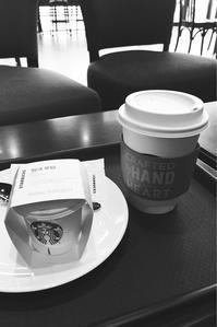 ネンマツソウル#21 スタバのプリン(旅行お出かけ部門) - Good Morning, Gorgeous.