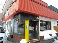 ヴァンカムその14 (ヴァンカムセット) - 苫小牧ブログ