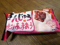北海道小豆使用あいすまんじゅう博多あまおう@丸永製菓 - 岐阜うまうま日記(旧:池袋うまうま日記。)