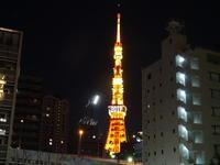 東京タワー、3年 - 絵を描きながら