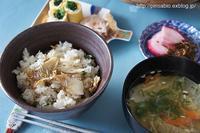 鯛めし    【料理・お弁当部門】 - SABIOの隠れ家