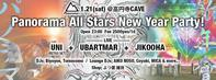 1/21 パノラマ新年會 / Panorama All Stars New Year Party !@高円寺CAVE - Tomocomo 'Shamanarchy'
