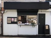 1月6日金曜日です♪ - 上福岡のコーヒー屋さん ChieCoffeeのブログ