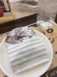 ショコラデニッシュ ホイップ - 庶民のショボい食卓