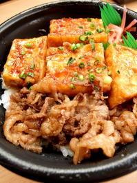 【12/6~】ほっともっと 豆腐牛めし【新発売】 - 食欲記
