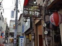 小川洋子さん助けて!平成も西暦も素数ですって、、神仏巡り、さっそくイイコトありました - 梟通信~ホンの戯言