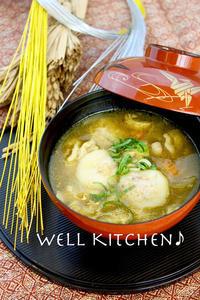 カレースープにお餅!!?エキゾチックカレー雑煮(料理・お弁当部門) - 家族みんなのニコニコごはん