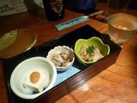 酒菜家 池袋店@池袋 - 練馬のお気楽もん噺