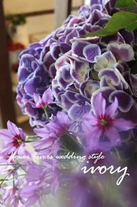 ~本日からIVORY通常営業スタートです~♬ -  Flower and cafe 花空間 ivory (アイボリー)