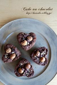 Cake au chocolat(ケークショコラ) - KuriSalo 天然酵母ちいさなパン教室と日々の暮らしの事
