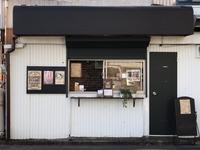 1月7日土曜日です♪ - 上福岡のコーヒー屋さん ChieCoffeeのブログ