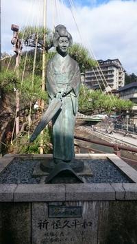 湯村温泉へGO!! - 大阪府泉佐野市 Bike Shop SINZEN バイクショップ シンゼン 色々ブログ