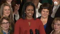 ミシェル・オバマ氏のファーストレディとしての最後のスピーチ:多様性と教育を信じて - 大隅典子の仙台通信