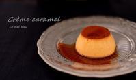 crème caramel               (パン・スイーツ部門) - 青い空の見える場所 ~Le ciel bleu~