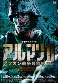 "c405 "" ARMADILLO "" Netflix2017年1月8日 - 侘び寂び"