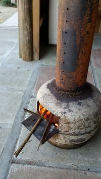 改良型焼却炉 - プレハブ以上~古民家未満