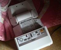布団乾燥機を購入しました - 葉っぱ=64 PART2