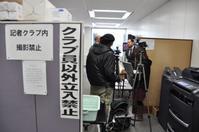 朝日新聞が今も戦争翼賛している背景 - 楽なログ