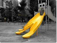 【こ】公園で矢沢エフェクト:こうえんでやざわえふぇくと - ネコニ☆マタタビ