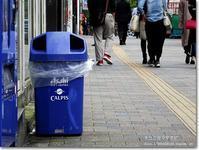 【あ】空き缶ボックス:あきかんぼっくす - ネコニ☆マタタビ