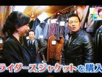最強☆革の動物園!! - 上野 アメ横 ウェスタン&レザーショップ 石原商店