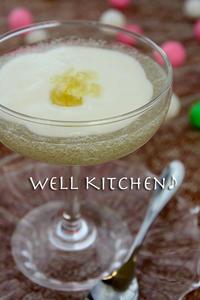 ヨーグルトのゴージャス黄金(ハチミツ)ソース(料理・お弁当部門) - 家族みんなのニコニコごはん