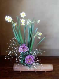 今年の行事、正月花とお料理 - 活花生活(2)