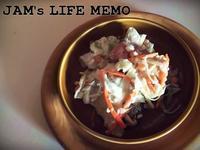 ばあちゃんのいずし - LIFE MEMO