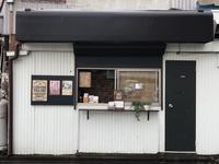 1月9日月曜日成人の日です♪ - 上福岡のコーヒー屋さん ChieCoffeeのブログ