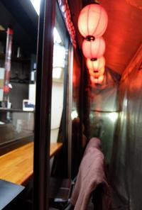 おじさんのお一人様飲みある記ワイン系しょっぺ店の唯一無二京都・鉄板28号 - 雪譜らgo!  by 雪国親父