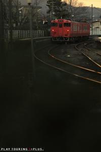 寂しさの駅 - PTT+.