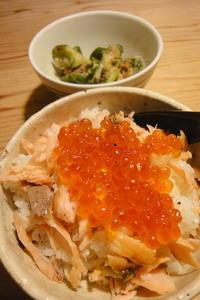 塩鮭〜ミニ鮭いくら丼 - 週末は晴れても、雨でも