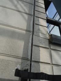 塗り替えとバルコニー補修~外壁補修と下塗り。 - 市原市リフォーム店の社長日記・・・日日是好日