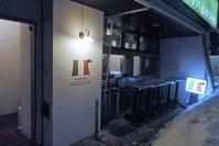 麻生のイタリアン居酒屋「アザバルバンバン麻生店」このお店行きました。 - ワイン好きの料理おたく 雑記帳
