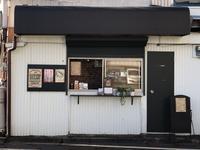 1月10日火曜日です♪ - 上福岡のコーヒー屋さん ChieCoffeeのブログ