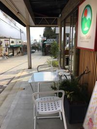 かぼすジャム♪ - Yufuin-Table ときどき Beppu-Table Blog