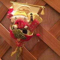 えべっさん - aloha healing Makanoe