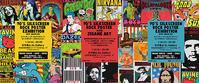 1月14日から東京・恵比寿のALで展覧会「90'S SILK SCREEN ROCK POSTER EXHIBITION WITH ZIGAME ART」が開催 - 星公二のアート・イベントブログ