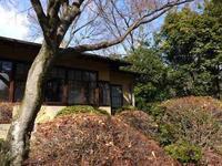 【環境建築論と京都山崎・聴竹居】 - 性能とデザイン いい家大研究