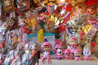 今年も今宮戎にて、ヒット祈願してきました - 下呂温泉 留之助商店 店主のブログ