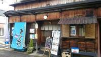 居酒屋 鮮魚販売  とと家。…飛騨古川 - セリョンの徒然草