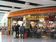 ロンドン・ヒースロー空港で飲み食いするならここ! - イギリスの食、イギリスの料理&菓子