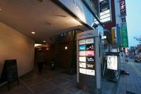 土佐万福料理 ひとすじ - にゃお吉の高知競馬☆応援写真日記+α(高知の美味しいお店)