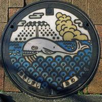 昭島市のマンホールです。(追加) - ご無沙汰写真館