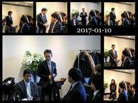 新年会2017 - La mode Sepia