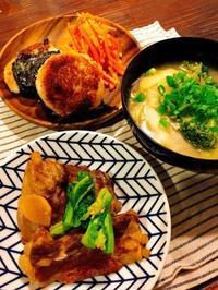 休み明け/芋もち - Lammin ateria