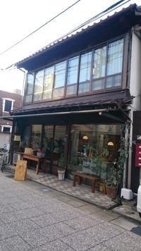 暮らしの店 en (西条) - Tea's  room  あっと Japan